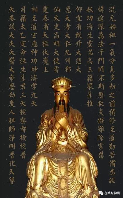 八月初一日是四大天师之一的许天师(许真君)得道飞升日,许真君与《玉匣记》、南昌万寿宫介绍